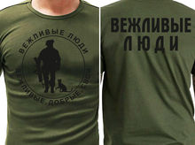 Brand Clothing 2017 Male Harajuku Top Fitness Brand Clothing For Polite People Of Russian Army Sale 100 % Cotton T Shirt(China)