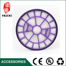 Purple and white hepa filter and high quailty replacement for vacuum cleaner parts hepa filter with air filter ZW1401B