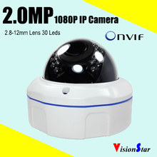 Digital network security cctv ip camera 2mp full hd 1080p varifocal lens 2.8-12mm PoE optional