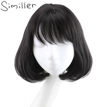 Similler Women Synthetic Bob Wig With Flat Bangs Black Brown Short Curly Hair Cosplay