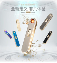 USB rechargeable electronic cigarette lighter metal windproof lighters gift box