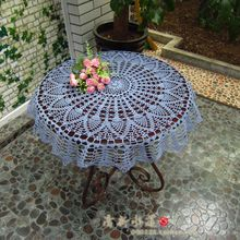2014 free shipping ZKKA crochet strip round table cloth  table cover for home decor transparent tablecloth for wedding towel