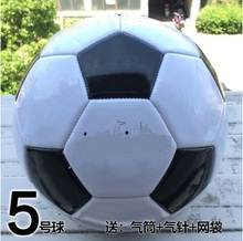 New Size 5 High Quality Soccer Ball TPU Football Ball Children Soccer Ball for Outdoor Trainning 84005