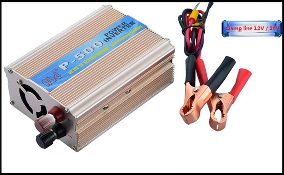 DC 12V to AC 220V Power Inverter Car Vehicle Voltage Power Inverter USB Adapter Converter Car Travel Inverters Fit below 500W<br>
