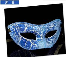 fashion mask gold shining plated party mask wedding props masquerade mardi gras mask