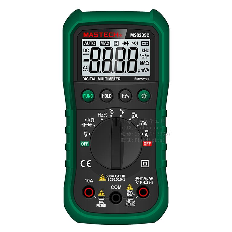 Digital Multimeter MASTECH MS8239C AC DC Voltage Current Capacitance Frequency Temperature Tester Auto range multimetro 3 3/4<br>