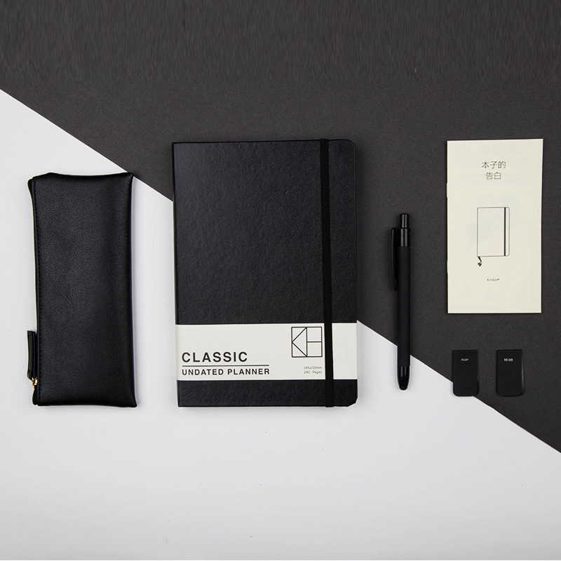 kinbor Classic Business Stationery Set Black A5 Notebook, Ballpoint Pen, Pencil Case, Magnetic Bookmark PU Notebook Set Gifts<br>