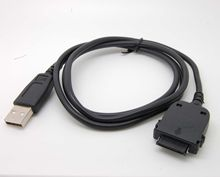 usb data & charger cable for hp iPAQ hx2115/hx2190/hx2195/h2210/h2215/hx2410 h1930/h1937/h1940/1945/rx1950/rx1955 rz1700/1710/(China)