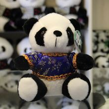 dressed Tang suits china Panda plush toy,about 18cm soft doll birthday gift w5211(China)
