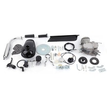 Professional Low Noise 2 Stroke 80cc Cycling Motor Engine Kit Gas Great For Motorized Bicycles Cycle Bikes Silver(China)