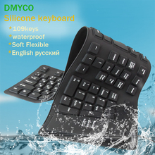 Russian the tablet 109 Keys USB wired the table Waterproof Portable Soft Flexible Silicone gaming Keyboard gamer for PC Laptop