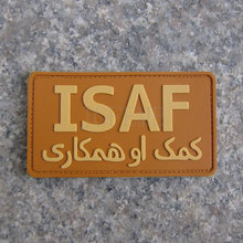 tan background tan design ISAF International Security Assistance Force Military Tactical Morale 3D PVC patchess Badges PB317