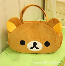 Cute bear Handbag rilakkuma large plush bag brown and beige high quality 43x30 cm