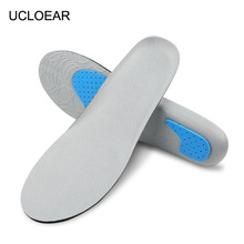 Sport Breathable Insoles Soft Comfortable Outdoor Shoe Insole Non-slip Unisex Shock Absorbant Insole Running Shoes Pad XD-051(China)
