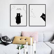 Cute Bear Motivational Quotes Canvas A4 Art Prints Poster Black White Minimalist Wall Pictures Kids Room Decor Painting No Frame(China)