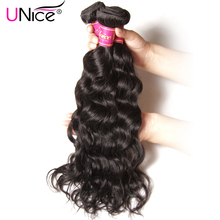 UNice Hair Company Brazilian Hair Weaving Natural Wave Human Hair Bundles 1 Piece Remy Hair Extension 8-26inch Can Mix Length(China)