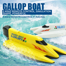 Mini RC Ship 4CH 2.4G Racing Outdoor Electric RC SpeedBoat Remote Control Speed boat Kids Toys