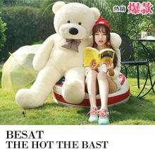 4.6 FEET TEDDY BEAR STUFFED LIGHT BROWN GIANT JUMBO size:140cm Valentine's Day gift 5 color brown(China)