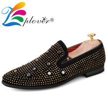 Zplover Brand Fashion Men Comfortable Loafers Men Velvet Shoes Casual 2017 New Party Rhinestone Breathable Men Flats Shoes(China)