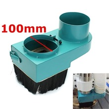 100mm Spindle dust cover CNC Rounter Vacuum Cleaner Dust protection for CNC woodworking engraving machine Dustproof dust removal