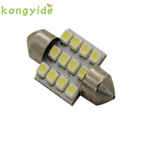 Car-styling 2x Aqua Blue 31mm 12-SMD DE3175 DE3022 LED Bulbs For Car Interior light March29