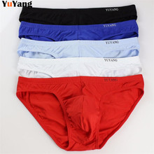 Buy YUYANG Ice Silk Solid Sexy Male Underwear Low Waist Thin Mens Briefs U Convex Transparent Seamless Underpants