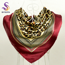 Hot Sale Ladies Wine Red Leopard Print Thin Silk Scarf Fashion Accessories 90*90cm Girl Silk Scarf New Style Brand Square Scarf