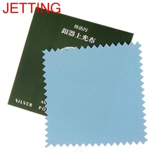 JETTING 1Pc Silver Jewelry Cleaning Gold Cleaner Polishing Cloth 82x82mm Cheapest Double Sides Cotton Flannels Fabric