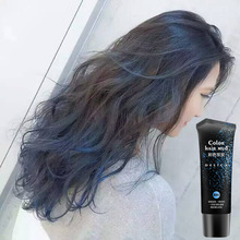 New 50 ml disposable blue color hair wax pomade for strong quickly modellling, color hair mud products for man and woman(China)