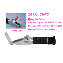 Retail Lighted Antifreeze coolant batter Refractometer ZGRA-100ATC(China)