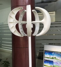 china off grid high efficient 50w 12v / 24v DC vertical wind turbine for home use(China)