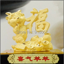 YZ-F5004 24K gold craft/ Gold Handicraft/ gift/corporate or business gift/advertisement gift/personalised gift sheep figurine