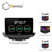 "9"" Ownice C500+ 8 Core car DVD player headunit tape recorder android 6.0 gps navi For Chevrolet 2011 2012 2013 2017 Trax Aveo(China)"