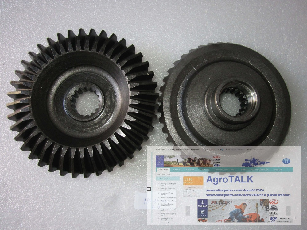 Jinma JM184-254 tractor parts, the gear for front axle, part number: 184.31.103<br>