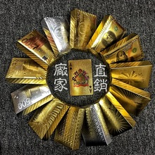 by dhl or ems 200sets Funny 24K Gold Foil Plated Poker Card Playing Card Game High-grade Sports Leisure Game Poker(China)