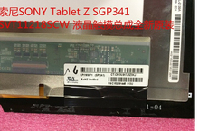 Original LCD Assembly For SONY Tablet Z SGP341 SVT11218SCW LCD display touch screen digitizer replacement repair part