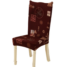 Universal Flower Printed Spandex Folding Chair Cover Fitted Dining Seat Cubra Stretch Elastic No Armrest Chair Cover Long Back(China)
