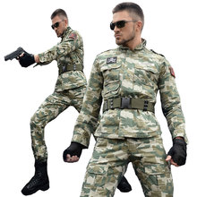 Buy Mens Military Camouflage Suit Special Forces Tactical Jacket + Pant SWAT Marine Corps Airborn Soldier OPS Camo Clothes CS Gear for $52.92 in AliExpress store