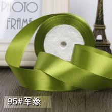 "22meter/lot 1""(25mm) (25 yards/roll) Army green Single Face Satin Ribbon Gift Wrapping Christmas ribbons Sewing Fabric Hand DIY"