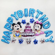 All 23pcs/set Pink Blue happy birthday theme party supplies decoration birthday letters Baby boy&girl Stars globos Minnie Mickey