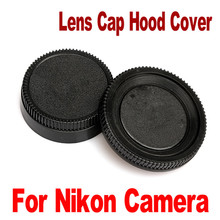 High Quality Wholesale Rear Camera Lens Cap Dust Camera Cap Cover Body Cap For Nikon AF AF-S DSLR SLR al lseries
