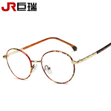 2017 Real New Eyeglasses Eyeglass Frame Eyewear Lunette De Vue Cheap Glasses Frame Round Fashion And General Decorative Ladies