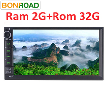 Android 6.0 2Din Car Video Player Quad Core 2G RAM 16G ROM 1024*600 Screen Universal Headunit Radio RDS GPS Navi No DVD