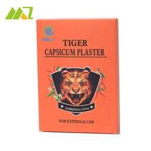 10 Pcs/Box Chinese Medical Porous Tiger Capsicum Pain Relief Plaster Patch Health Care for Back Waist Lumbar Disc Pain Relieving