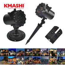 Kmashi LED Projector Yard 16 film Replaceable Lawn Lights Pattern rotating projection garden wall decoration lights(China)