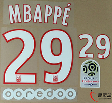 17/18 PSG HOME MBAPPE #29 SET +  Ligue 1 PATCH + OOREDOO MBAPPE #29 nameset