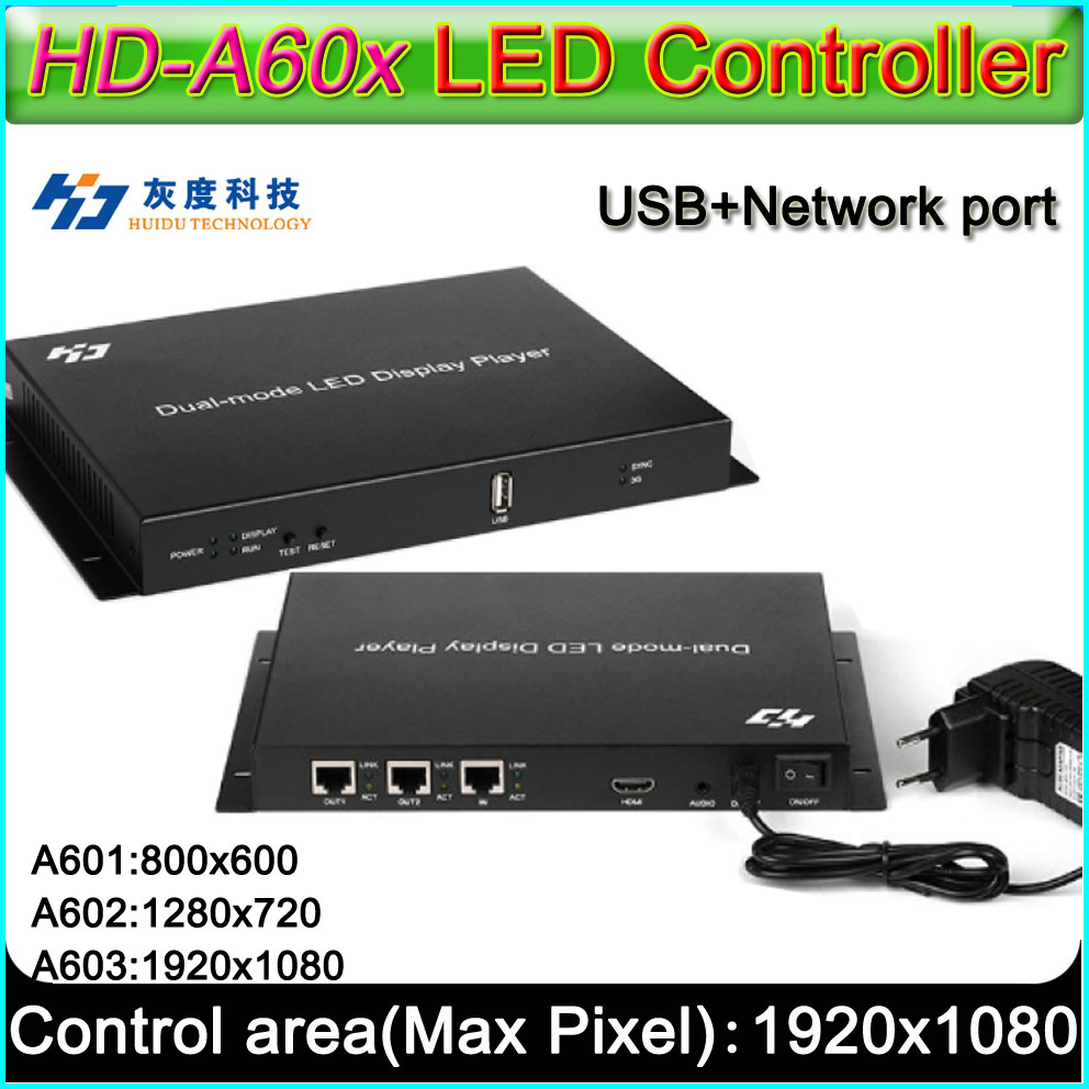 HD-A60X Series Full color Led display controller,HD-A601/HD-A602/HD-A603,Syn-Asyn dual-mode HD player box(China)