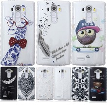 Capinha Etui Coque Fundas For LG G4 G3 H855 H850 H815 H815P Soft Cover Case Silicon Shell Feather Bird Cases Hoesje Carcasa Capa(China)