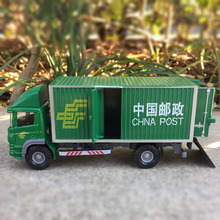 1:50 Metal car model truck van container van express delivery car Postal Express car childrens toys gift car model JIB(China)