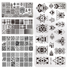 BORN PRETTY Geometry Rectangle Stamping Template Geometric Pattern Manicure Nail Art Stamp Image Plate(China)